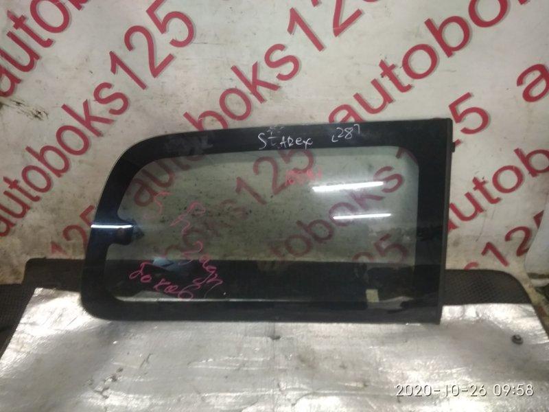 Стекло собачника Hyundai Starex A1 D4BH 2003 заднее правое