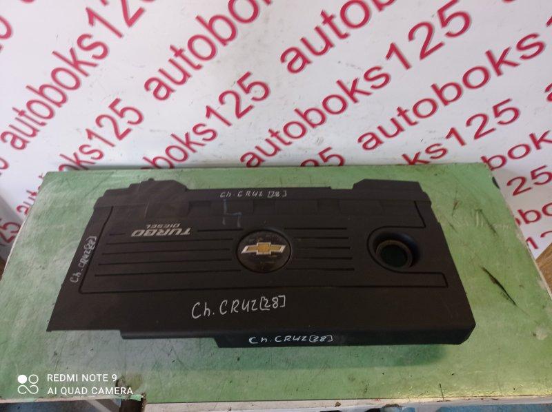 Крышка двигателя Chevrolet Cruze J300 Z20D1 2012
