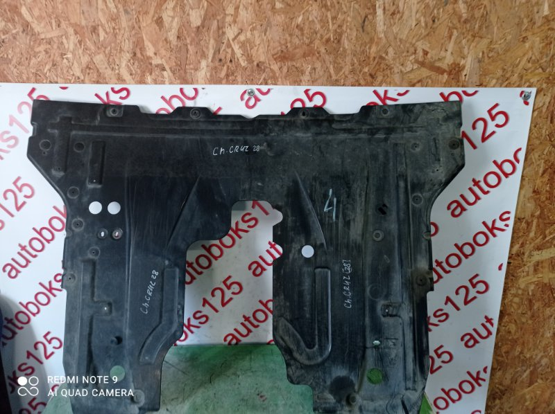 Защита двигателя Chevrolet Cruze J300 Z20D1 2012