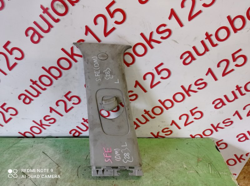 Обшивка стойки Hyundai Santa Fe DM D4HA 2013 левая