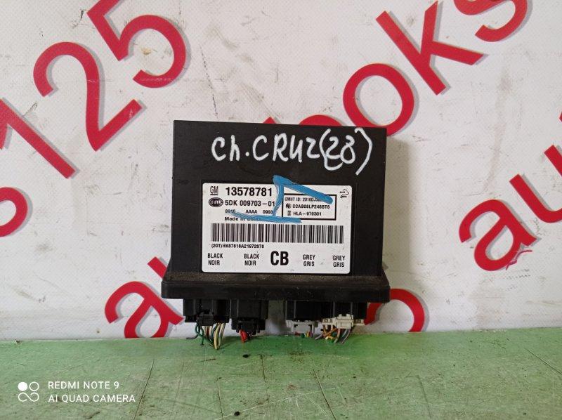 Блок иммобилайзера Chevrolet Cruze J300 Z20D1 2012