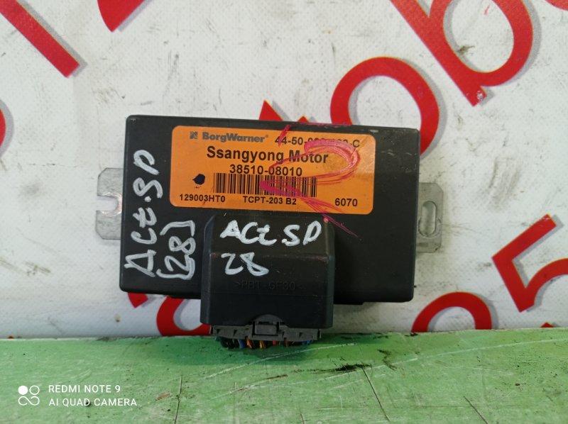 Блок управления раздаткой Ssangyong Actyon Sports D20DT (664) 2010