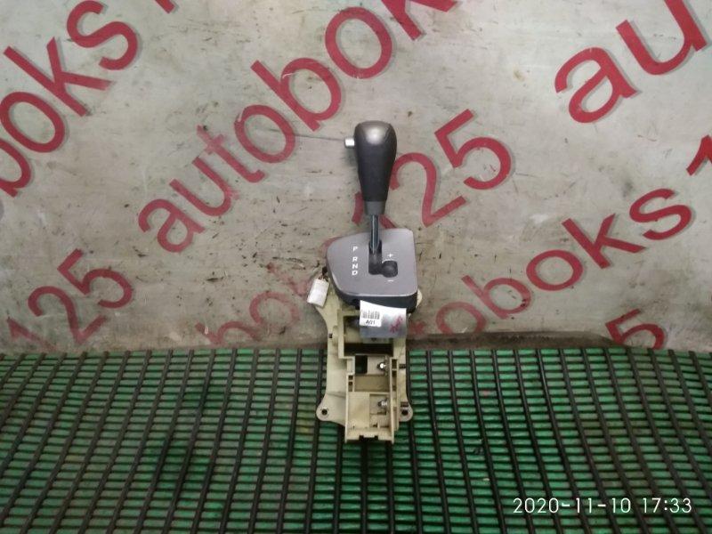 Ручка переключения акпп Hyundai Grand Starex TQ D4CB 2012