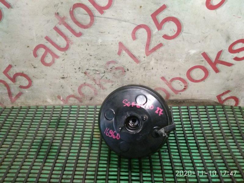 Вакуумный усилитель тормозов Kia Sorento BL D4CB 2006