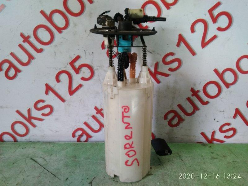 Датчик уровня топлива Kia Sorento BL D4CB 2003