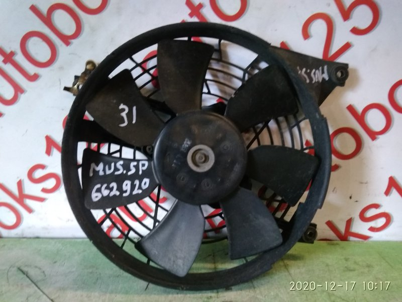 Вентилятор радиатора кондиционера Ssangyong Musso FJ OM662 (662 920) 2003