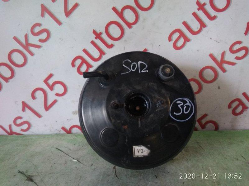 Вакуумный усилитель тормозов Kia Sorento BL D4CB 2003