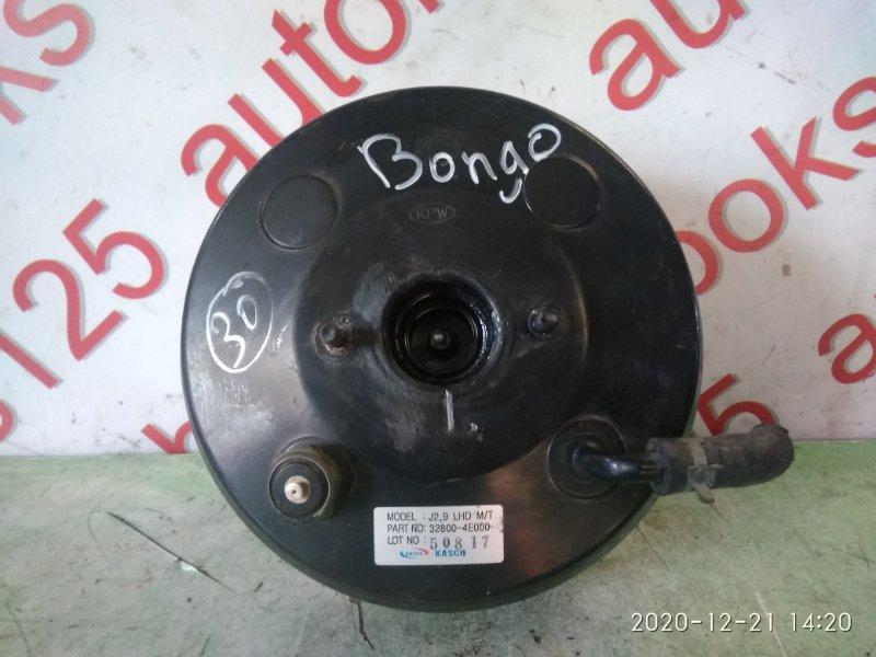Вакуумный усилитель тормозов Kia Bongo PU J3 2006