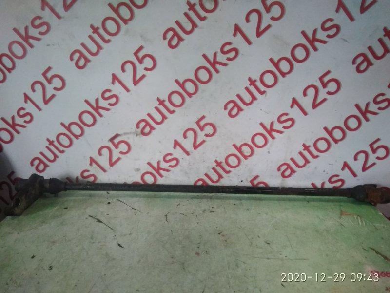 Торсион Hyundai Porter D4CB 2007 левый