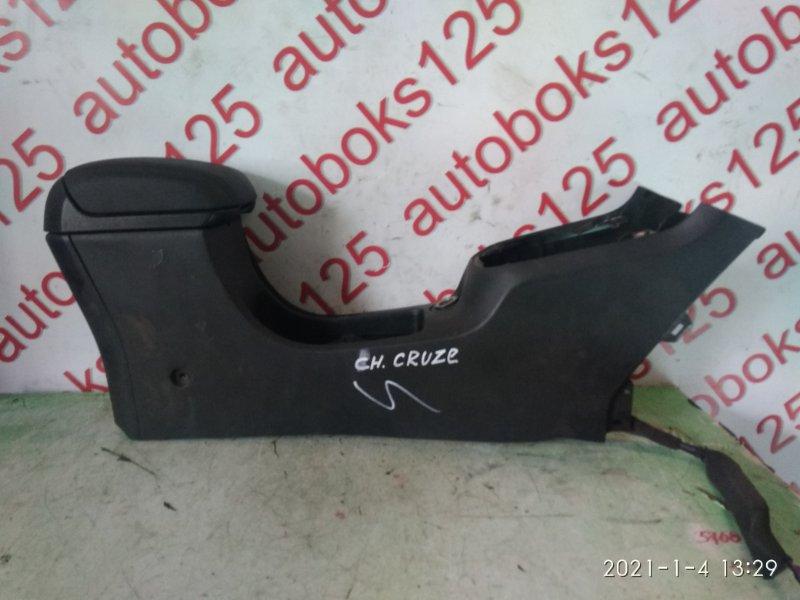 Подлокотник Chevrolet Cruze J300 F18D4 2010