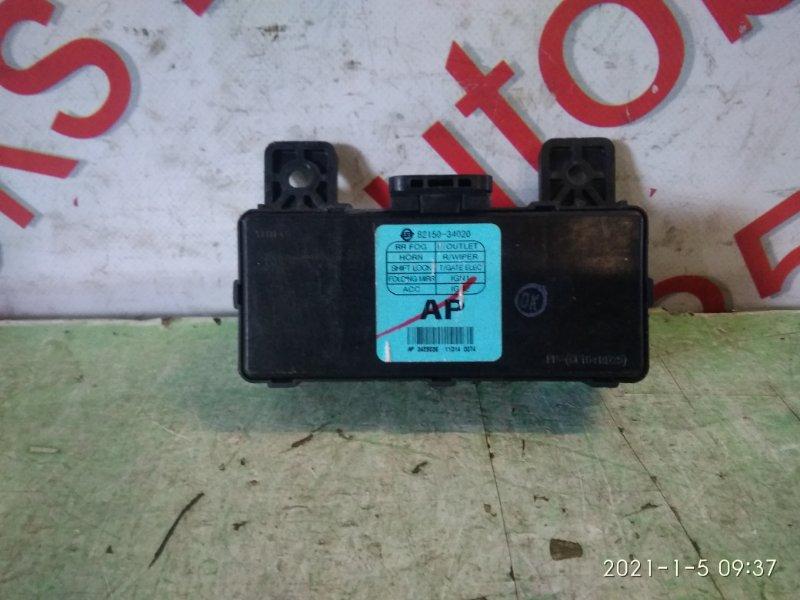 Блок иммобилайзера Ssangyong Actyon CK D20DTF (671950) 2011