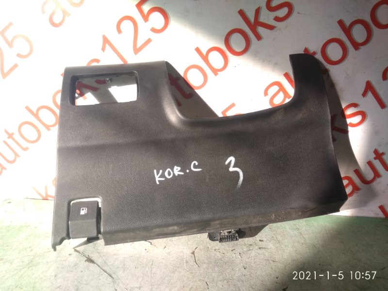 Ручка открывания топливного бака Ssangyong Actyon CK D20DTF (671950) 2011
