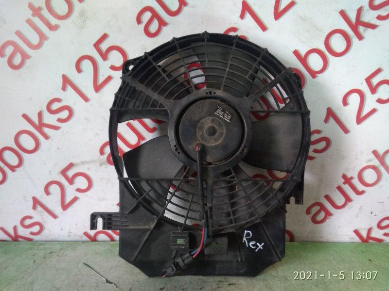 Вентилятор радиатора кондиционера Ssangyong Rexton OM602 (662 935) 2003
