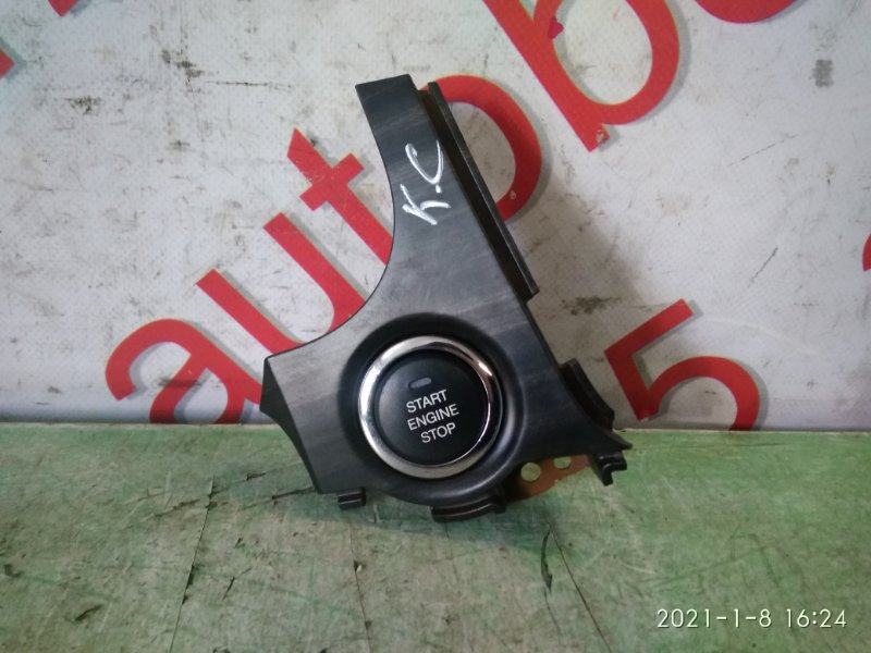 Кнопка старта Ssangyong Actyon CK D20DTF (671950) 2012