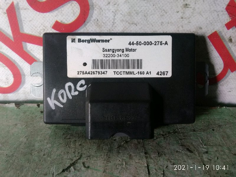 Блок управления раздаткой Ssangyong Actyon CK D20DTF (671950) 2011