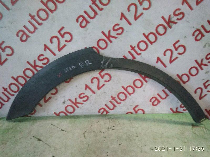 Деффендер Daewoo Winstorm KLAC 2008 задний правый
