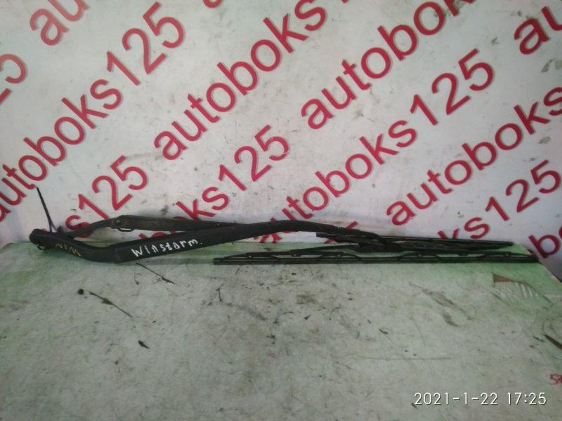 Держатель щетки стеклоочистителя Daewoo Winstorm KLAC 2008
