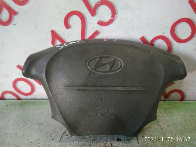 Подушка безопасности водителя Hyundai Starex A1 2005