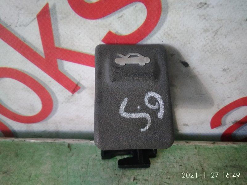 Ручка открывания капота Hyundai Grand Starex TQ D4CB 2008
