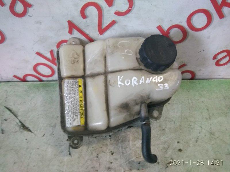 Бачок расширительный Ssangyong Korando KJ OM662 (662 920) 2003