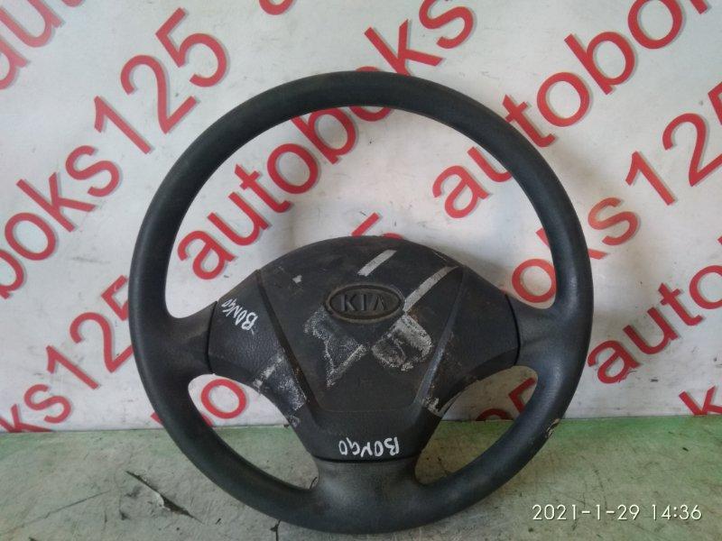 Руль Kia Bongo PU J3 2006