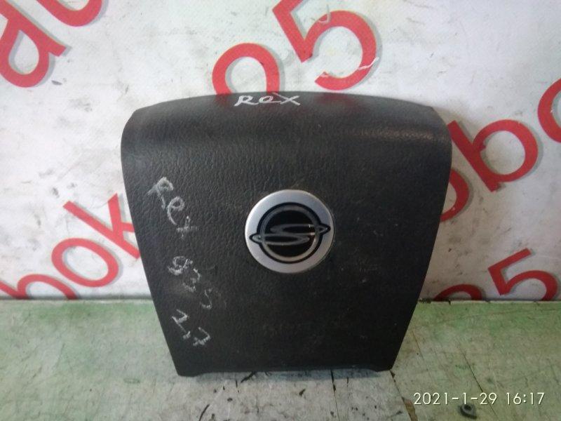 Подушка безопасности водителя Ssangyong Rexton D27DT 2005