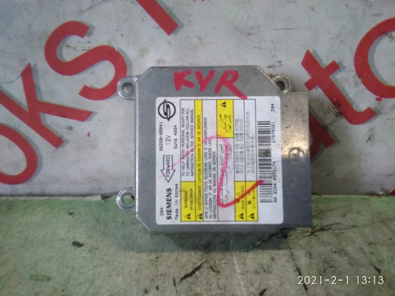 Блок управления аирбаг Ssangyong Kyron DJ D20DT (664) 2010