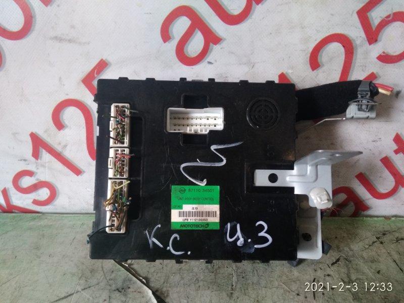 Блок управления центральным замком Ssangyong Actyon CK D20DTF (671950) 2011