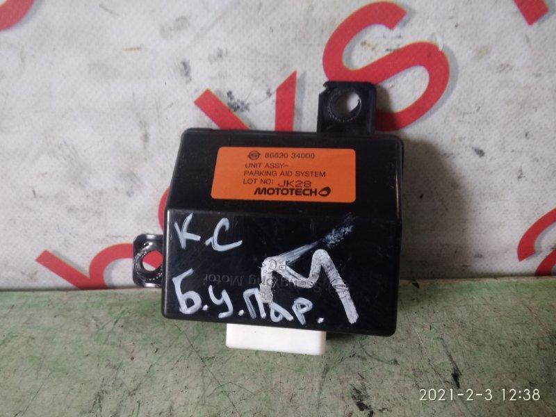 Блок управления парктроником Ssangyong Actyon CK D20DTF (671950) 2011