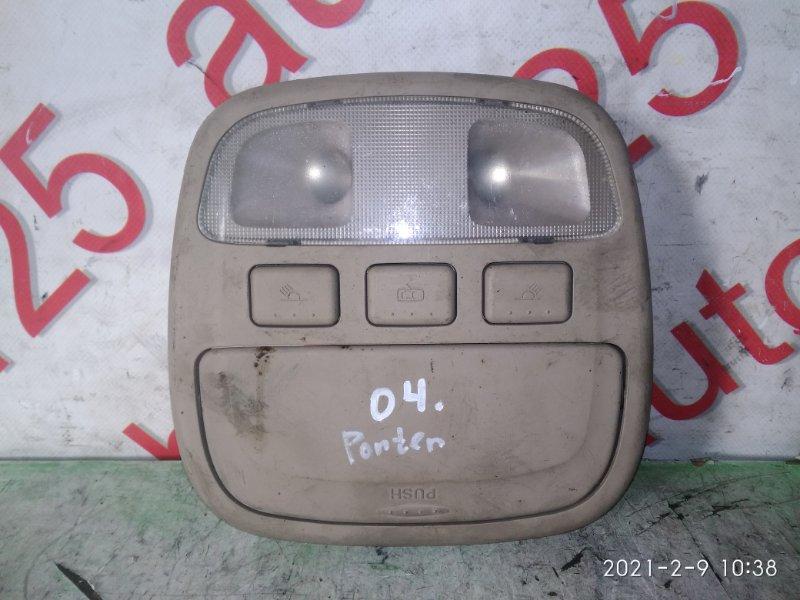Светильник салона Hyundai Porter D4CB 2007