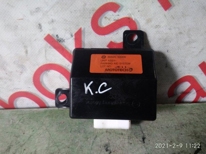 Блок управления парктроником Ssangyong Actyon CK D20DTF (671950) 2012