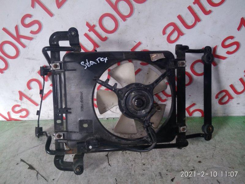 Вентилятор радиатора Hyundai Starex A1 D4CB 2003