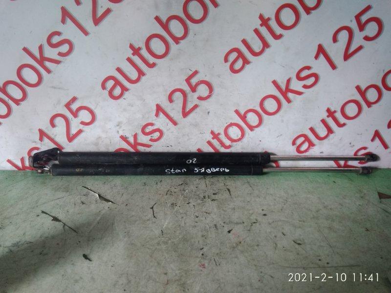 Амортизатор 5-ой двери Hyundai Starex A1 2003