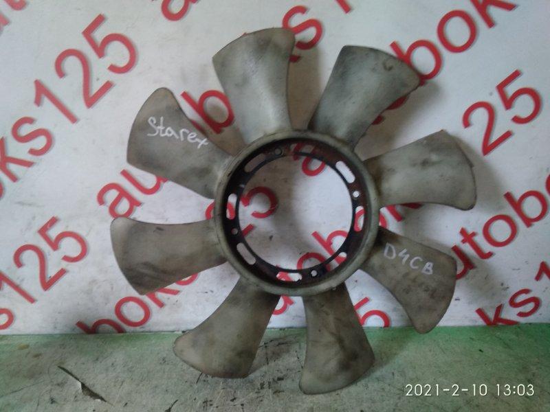Крыльчатка вентилятора Hyundai Starex A1 D4CB 2003