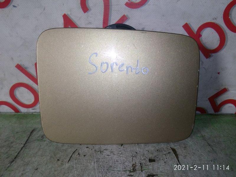 Лючок топливного бака Kia Sorento BL D4CB 2003