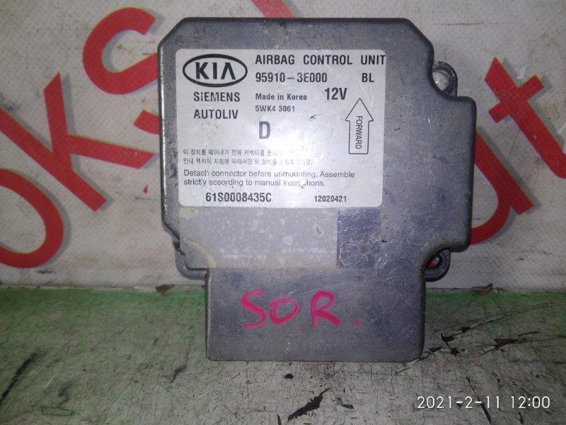 Блок управления аирбаг Kia Sorento BL D4CB 2003