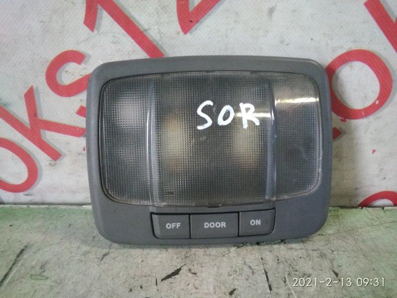 Светильник салона Kia Sorento BL D4CB 2004