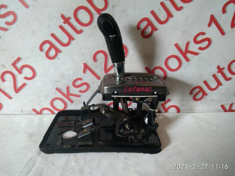 Ручка переключения акпп Kia Sorento BL D4CB 2005