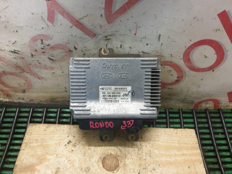 Блок управления двигателем Kia Rondo 2 JB 2004