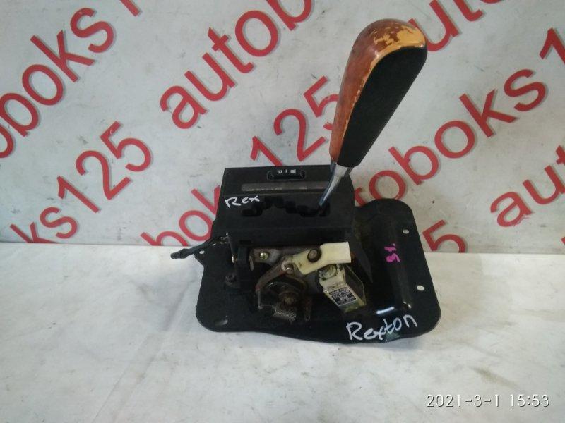 Ручка переключения акпп Ssangyong Rexton D27DT (665926) 2004
