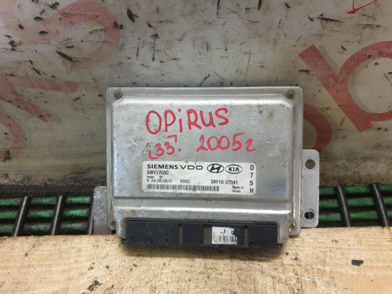 Блок управления двигателем Kia Opirus 2005
