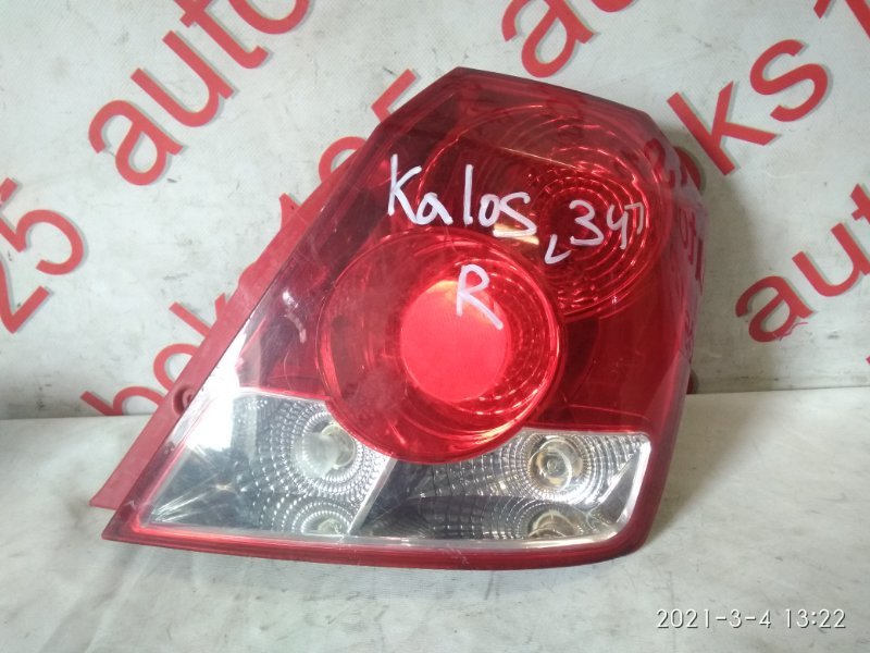 Стоп-сигнал Daewoo Kalos правый