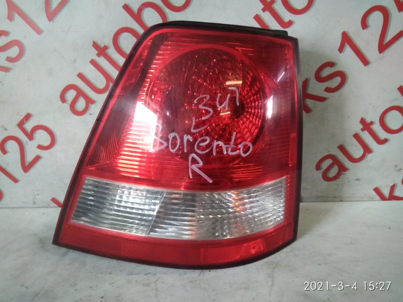 Стоп-сигнал Kia Sorento BL 2005 правый