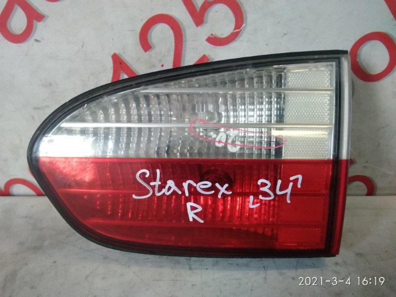 Стоп-вставка Hyundai Starex A1 2003 правая