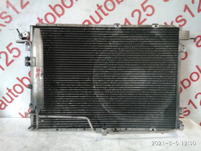 Радиатор кондиционера Kia Sorento BL D4CB 2005