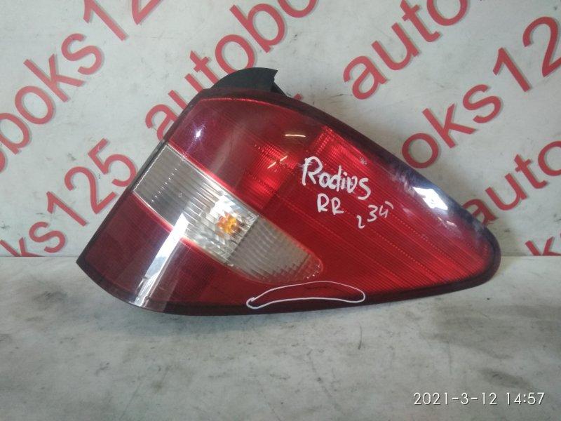 Стоп-сигнал Ssangyong Rodius D27DT 2005 правый