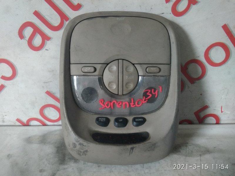 Светильник салона Kia Sorento BL D4CB 2005