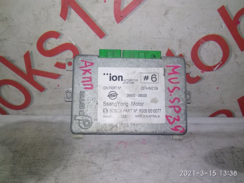 Блок управления акпп Ssangyong Musso FJ OM662 (662 920) 2003