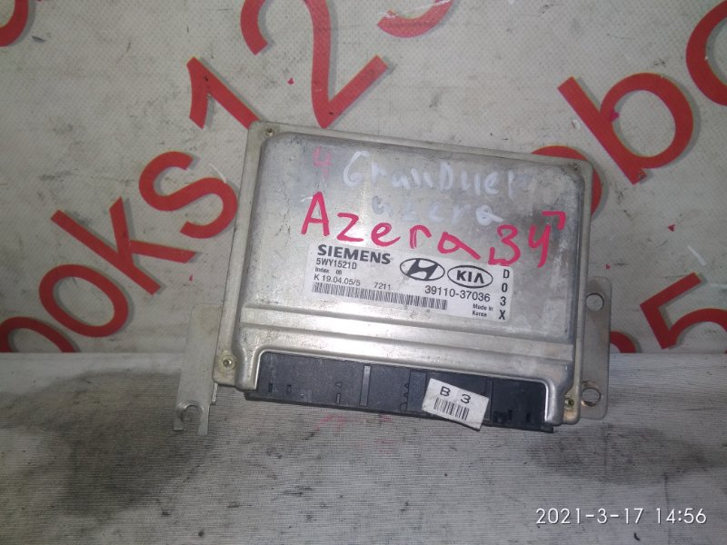 Блок управления двигателем Hyundai Azera XG 2004