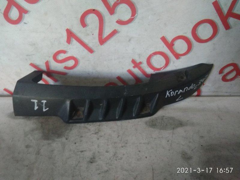 Жабо Ssangyong Korando KJ 2003 левое